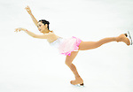 TAIPEI, TAIWAN - JANUARY 23:  Haruka Imai of Japan performs her routine at the Ladies Short Program event during the Four Continents Figure Skating Championships on January 23, 2014 in Taipei, Taiwan.  Photo by Victor Fraile / Power Sport Images *** Local Caption *** Haruka Imai