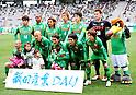 "Tokyo Verdy team group line-up,.MARCH 4, 2012 - Football / Soccer :.Tokyo Verdy players (Top row - L to R) Junki Koike, Josimar, Yusuke Mori, Shohei Takahashi, Yuki Kobayashi, Takahiro Shibasaki, (Bottom row - L to R) Norihiro Nishi, Yukio Tsuchiya, Yusuke Nakatani, Takuma Abe and Takuya Wada pose for a team photo with the club mascot ""Verdy-kun"" before the 2012 J.League Division 2 match between Tokyo Verdy 2-0 Matsumoto Yamaga F.C. at Ajinomoto Stadium in Tokyo, Japan. (Photo by AFLO)"