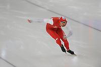 SCHAATSEN: BERLIJN: Sportforum Berlin, 07-12-2014, ISU World Cup, Artur Was (POL), ©foto Martin de Jong