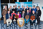 Tim Murphy County Board Chairman and John Long Chairman of Chapter 23 Credit Union launched the 2017 Kerry County leagues with last years divisional Champions on Monday night  l-r: Joe Wallace Ardfert Div 3 Champions, Mark Ryan Rathmore Div 2 Champions, Mary O'Shea Chapter23,  John Long Chairman of Chapter 23 Credit Union, Tim Murphy County Board Chairman and  Paul Downey Dr Crokes Div 1 Champions. Back row: Dermot Griffin, Joy Clifford, John O'Leary, Anto Kelliher Castlegregory Div 5 Champions, Kieran Dineen Na Gaeil Div 4 Champions, Mark Murphy, Ger McCarthy, Christy killeen, Pat delaney, Ger Galvin and Catherine Coffey