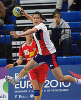 31 MAR 2010 - LONDON, GBR - Britains Holly Lam Moores (#2) shoots during the Great Britain v Iceland 2010 European Womens Handball Championships qualifier (PHOTO (C) NIGEL FARROW)