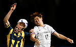 AFC Champions League - Australia's Mariners defeated Japan's Sanfrecce Hiroshima