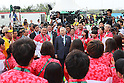 Yoshiro Mori, &amp; Japan Delegation (JPN), <br /> AUGUST 2, 2016 : <br /> Welcome Ceremony for the Japanese delegation <br /> during the Rio 2016 Olympic Games <br /> at Athlete's Village, in Rio de Janeiro, Brazil. <br /> (Photo by YUTAKA/AFLO SPORT)