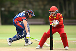 Jyoti Pandey of Nepal in action with Zou Miao of China during their ICC 2016 Women's World Cup Asia Qualifier match between China and Nepal  on 11 October 2016 at the Kowloon Cricket Club in Hong Kong, China. Photo by Marcio Machado / Power Sport Images