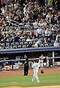 Hiroki Kuroda (Yankees),<br /> JUNE 25, 2013 - MLB :<br /> Hiroki Kuroda of the New York Yankees leaves the mound in the seventh inning during the Major League Baseball game against the Texas Rangers at Yankee Stadium in The Bronx, New York, United States. (Photo by AFLO)