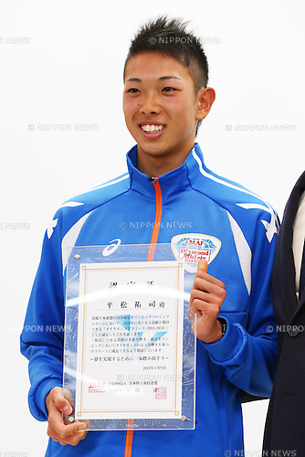Yuji Hiramatsu,<br /> JANUARY 9, 2015 - Athletic : <br /> Certification ceremony of Diamond athletes is held at Ajinomoto National Training Center, Tokyo, Japan.<br /> Diamond athletes is players who would play an active part in Tokyo Olympic 2020.<br /> (Photo by Shingo Ito/AFLO SPORT) [1195]