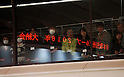 December 30, 2016, Tokyo, Japan - Invdstors watch a ceremony to celebrate the last trading day of 2016 from a gallery at the Tokyo Stock Exchange on Friday, December 30, 2016. Japan's share prices fell 30.77 yen to close at 19,114.37 yen at the Tokto Stock Exchange, but finished the highest close in 20 years for the last day trading of the year.  (Photo by Yoshio Tsunoda/AFLO) LWX -ytd-