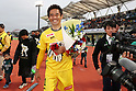 2018 J3 - S.C. Sagamihara 1-0 Kagoshima United FC