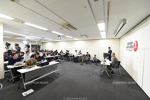 Toshimitsu Kawauchi, <br /> NOVEMBER 28, 2014 - Basketball : <br /> bj-league Commissioner Toshimitsu Kawauchi attends a press conference in Tokyo, Japan. <br /> (Photo by AFLO SPORT) [1220]Toshimitsu Kawauchi, NOVEMBER 28, 2014 - Basketball : bj-league Commissioner Toshimitsu Kawauchi attends a press conference in Tokyo, Japan. The bj-league was responding to the news that FIBA has decided to ban Japan from all international basketball competition indefinitely until it resolves the differences between its two domestic leagues. The decision is a blow to Japan's women's team who were recently crowned Asian champions and could affect their prospects of qualifying for the Olympic Games in Rio.<br /> (Photo by AFLO SPORT)