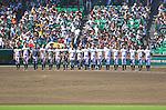 Maebashi Ikuei team group,<br /> AUGUST 22, 2013 - Baseball :<br /> Maebashi Ikuei players line up for their school song after winning the 95th National High School Baseball Championship Tournament final game between Maebashi Ikuei 4-3 Nobeoka Gakuen at Koshien Stadium in Hyogo, Japan. (Photo by Katsuro Okazawa/AFLO)