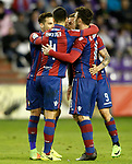 Levante UD's Jose Luis Morales, Roger Marti, Victor Casadesus and Rober Pier celebrate goal during La Liga Second Division match. March 11,2017. (ALTERPHOTOS/Acero)