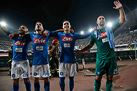 during the  italian serie a soccer match,between SSC Napoli and Atalanta      at  the San  Paolo   stadium in Naples  Italy , August 27, 2017