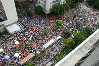15.03.2018 - Protesto de professores municipais em SP