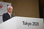 Tsuyoshi Aoki, <br /> JUNE 15, 2015 : <br /> JAL and ANA has Press conference in Tokyo. <br /> JAL and ANA announced that it has entered into a partnership agreement with the Tokyo Organising Committee of the Olympic and Paralympic Games. With this agreement, JAL and ANA becomes the official partner. <br /> (Photo by AFLO SPORT)