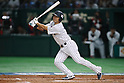 Norichika Aoki (JPN), <br /> MARCH 14, 2017 - WBC : 2017 World Baseball Classic Second Round Pool E Game between Japan 8-5 Cuba at Tokyo Dome in Tokyo, Japan. <br /> (Photo by Sho Tamura/AFLO SPORT)