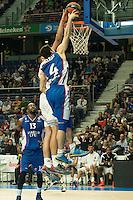 Anadolu Efes´s Dogus Balbay during 2014-15 Euroleague Basketball match between Real Madrid and Anadolu Efes at Palacio de los Deportes stadium in Madrid, Spain. December 18, 2014. (ALTERPHOTOS/Luis Fernandez) /NortePhoto /NortePhoto.com