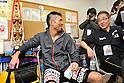 (L-R) Takashi Uchiyama (JPN),  Hitoshi Watanabe,..DECEMBER 31, 2011 - Boxing :..Takashi Uchiyama of Japan is interviewed by the press after the WBA super featherweight title bout at Yokohama Cultural Gymnasium in Kanagawa, Japan. (Photo by Hiroaki Yamaguchi/AFLO)