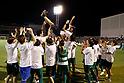 Plenus Nadeshiko League Cup 2019 Division 1 - NTV Beleza 3-1 INAC Kobe Leonessa