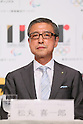 Kiichiro Matsumaru, <br /> AUGUST 10, 2015 : <br /> Yamato Holdings has Press conference in Tokyo. <br /> Yamato Holdings announced that <br /> it has entered into a partnership agreement with <br /> the Tokyo Organising Committee of the Olympic and Paralympic Games. <br /> With this agreement, Yamato Holdings becomes the official partner. <br /> (Photo by YUTAKA/AFLO SPORT)