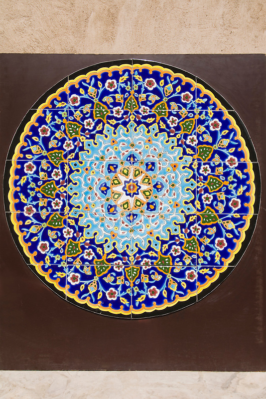 United Arab Emirates, Dubai, Decorative Mosaic