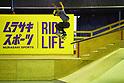 Skateboarding: 2019 Japan Open Street Contest