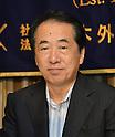 Naoto Kan at FCCJ
