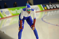 SPEED SKATING: CALGARY: Olympic Oval, 08-03-2015, ISU World Championships Allround, Denis Yuskov (RUS), ©foto Martin de Jong