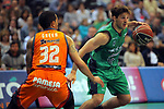 League ACB-ENDESA 2017/2018. Game: 30.<br /> Divina Seguros Joventut vs Valencia Baket Club: 77-75.<br /> Erick Green vs Nico Laprovittola.