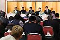 Boxing: Daigo Higa and Ken Shiro of Japan attend press conference