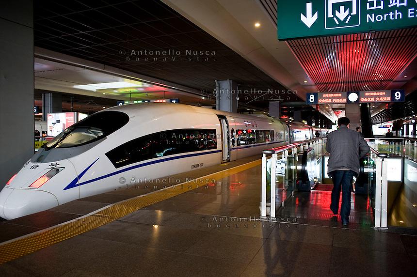 La stazione dei treni di Shanghai.<br /> Shanghai's train station