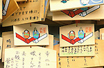 Japan, Shimane, Izumo Taisha Shrine, Emma (Prayer Plaques)