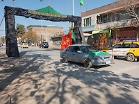 Signs of Ashura dot Kabul city during this 10-day period