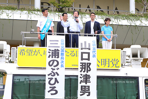 Komeito party leader Natsuo Yamaguchi, center, attends a stump speech in support of Nobuhiro Miura, a local candidate in Kawasaki, near Tokyo, Japan on July 8, 2016. Japan's upper house election will be held on this sunday. (Photo by AFLO)
