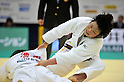 Akari Ogata (JPN), .MAY 12, 2012 - Judo : All Japan Selected Judo Championships Women's -78kg at Fukuoka Convention Center, Fukuoka, Japan. (Photo by Jun Tsukida/AFLO SPORT) [0003]