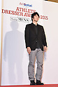 Yusuke Okada, JANUARY 22, 2015 : Athlete Dresser Award 2015 at Hankyu MEN'S TOKYO in Tokyo, Japan. (Photo by Sho Tamura/AFLO SPORT) [1180]
