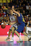 Bogdanovic vs Navarro. FC Barcelona Regal vs Fenerbahce Ulker: 100-78 - Top 16 - Game 1.