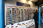 Snack Vending machine in Rotterdam, Holland.