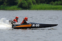 R-50 (Runabout)