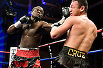 Joshua Clottey vs Jose Luis Cruz - Super Welterweight - 04.03.2008