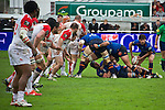 biarritz. pais vasco. rugby<br /> rugby match during the rugby french league, 02-03-14<br /> En la imagen :<br /> belie (ab)<br /> photocall3000 / rme