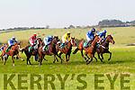 Athea Races