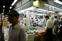Fruit and vegetable section, Tsukiji Fish Market, Tokyo, Japan, July 14, 2014.The Irodori Project is based in the mountain town of Kamikatsu, Tokushima Prefecture. Farmers - many of them elderly - grow leaves and flowers to use to decorate Japanese food in restaurants and hotels across the nation.