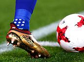 11th January 2018, Camp Nou, Barcelona, Spain; Copa del Rey football, round of 16, 2nd leg, Barcelona versus Celta Vigo; The golden boots of Luis Suarez as he crosses the half way line