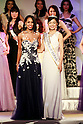 (L to R) Miss Universe Japan 2015 Ariana Miyamoto poses with the winner of the Miss Universe Japan 2016 Sari Nakazawa during the Miss Universe Japan 2016 contest at Hotel Chinzanso Tokyo on March 1, 2016, Tokyo, Japan. The 23 year-old from Shiga Prefecture captured the crown and will represent Japan at the next Miss Universe international competition. (Photo by Rodrigo Reyes Marin/AFLO)
