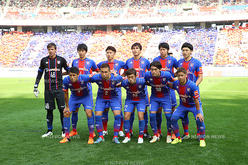 FCFC Tokyo team group line-up, OCTOBER 24, 2015 - Football / Soccer : FC Tokyo team group shot (Top row - L to R) Vlada Avramov, Hideto Takahashi, Kosuke Ota, Ryoichi Maeda, Yuichi Maruyama, Masato Morishige, (Bottom row - L to R) Takuji Yonemoto, Yuhei Tokunaga, Naotake Hanyu, Keigo Higashi and Hiroki Kawano before the 2015 J1 League 2nd stage match between F.C.Tokyo 3-4 Urawa Red Diamonds at Ajinomoto Stadium in Tokyo, Japan. (Photo by AFLO)