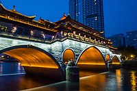 Anshun Bridge (Dongmen Bridge), Chengdu