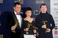 2018 03 17 FI_Asian_Film_Awards_Macao