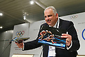 Nenad Laldvic, <br /> SEPTEMBER 8, 2013 : <br /> The Press conference of Wrestling during the 125th International Olympic Committee (IOC) session in Buenos Aires Argentina, on Saturday September 8, 2013. <br /> (Photo by YUTAKA/AFLO SPORT)