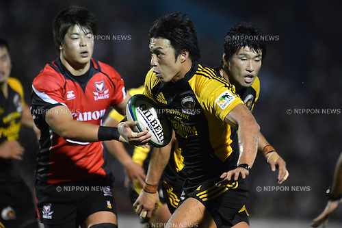 Koji Taira (Sungoliath), .SEPTEMBER 22, 2012 - Rugby : Japan Rugby Top League 2012-2013, 4th Sec match between Suntory Sungoliath 42-17 Canon Eagles at Chichibunomiya Rugby Stadium, Tokyo, Japan. (Photo by Jun Tsukida/AFLO SPORT).