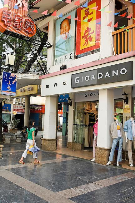 Modern Guilin; Mao and Giordano coexist